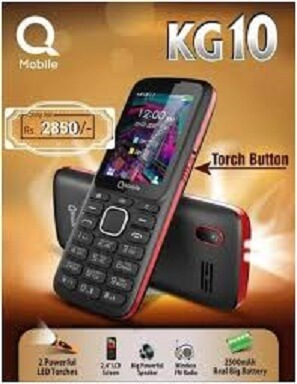 Qmobile kg10 SC6531 flash file free
