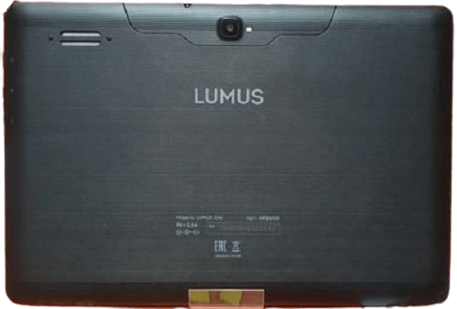 Lumos ION tablet SP7731G Flash file free