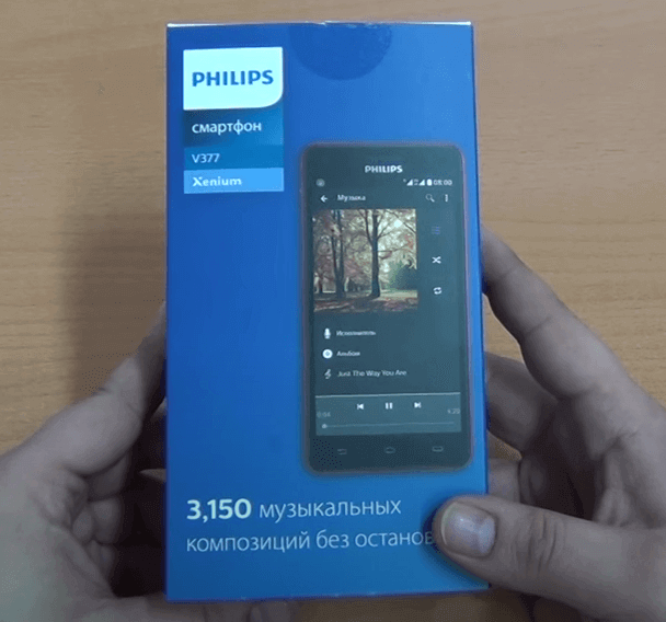 Philips V377 MT6580 V22 Firmware free