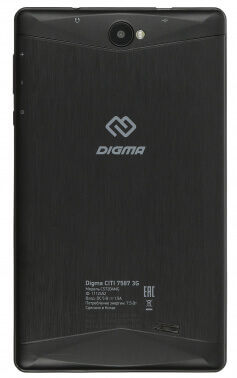 Digma CITI 7587 3G Android 9 firmware free