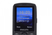 Philips E218 MT6261 Firmware Free