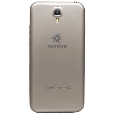 MOTIV Turbo 4G 05 MT6735 Firmware free