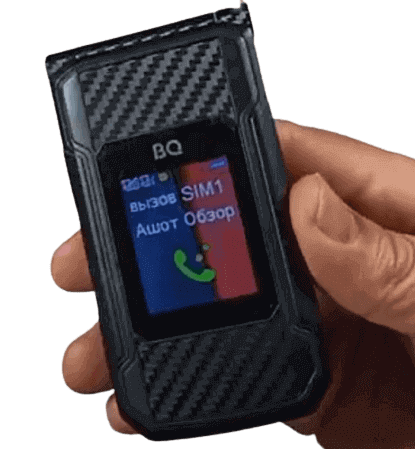 BQ2822 Dragon MT6261 Firmware Free
